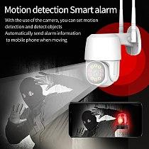 1080P PTZ Wifi IP Camera Outdoor 4X Digital Zoom 2MP Auto Tracking CCTV Home Security IP Camera Speed Dome Camera Siren Light
