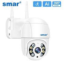 Smar 3MP IP Camera Wifi PTZ Outdoor 4X Digital Zoom 1080P Wireless Camera IR Night Vision H.265 Ai Detection Alert Home Security