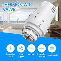 Thermostatic Radiator Valve Heating System Remote Controller Bathroom Water Pneumatic Temperature Control Valve