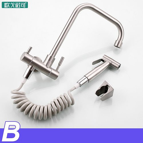 Wall mounted kitchen vegetable fruit washing sink faucet tap has spray gun double handle single hole