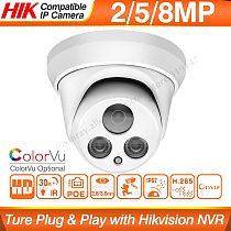 Hikvision Compatible 5MP Dome POE IP Camera 8MP Security CCTV Camera ColorVU IR 30m ONVIF H.265 P2P Plug&play Security IPC