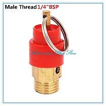 Pneumatic Compressor Fitting 1/4  BSP Male Thread Pressure Relief Valve 8KG  0.8MPA Red Cap