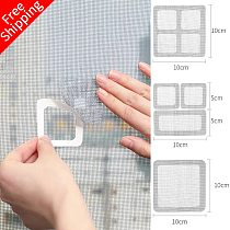15pcs Fix Net Window Home Adhesive Anti Mosquito Fly Bug Insect Repair Screen Wall Patch Stickers Mesh Window Screen