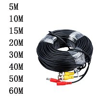 ESCAM 10~60M CCTV DVR Camera Recorder system Video Cable DC Power Security Surveillance BNC Cable