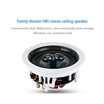 ceiling speaker high quality sound 8 ohm 205mm 250mm cut-out size dual voice coil 6.5 inch 8 inch dropshopping