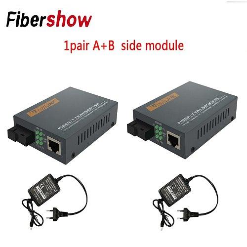 10/100/1000Mbps Gigabit Fiber Optical Media Converter HTB-GS-03 Single Mode Single Fiber SC Port External Power Supply
