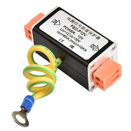 12V Single Channel Power Surge Protector Thunder Lighting Arrester Protection Device Hot Sale