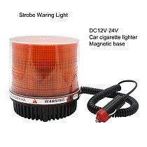 12V-24v Emergency Flash Strobe Lamp Car Rotating Traffic Safety Warning Lights School Lights Led Yellow Round Magnet Ceiling Box
