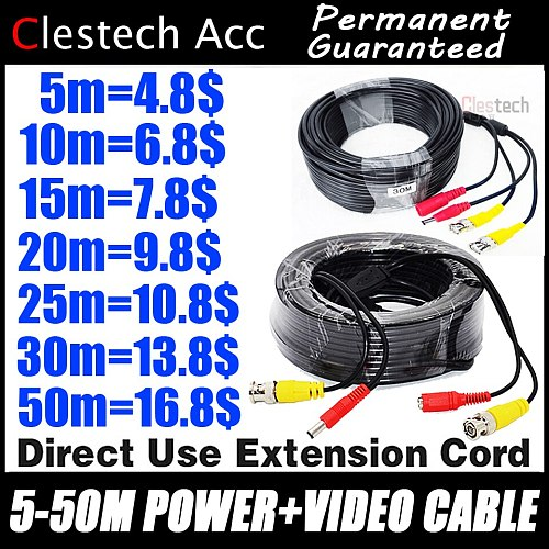 3.2FT Video+power cord 5m 10m 15m 20m 30m 50m HD copper Security Camera Wires Extension extension with BNC+DC 2in1 two in Cable