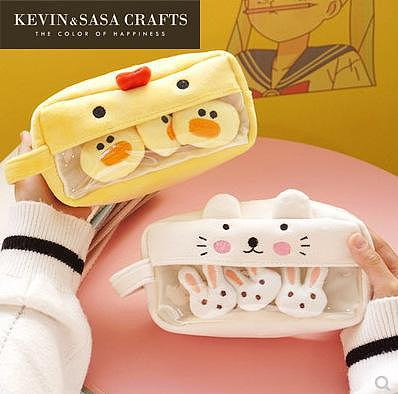 Plush Cute Pencil Case Kawaii Large Capacity Pencilcase School Pen Case Supplies Pencil Bag School Box Pencils Pouch Stationery