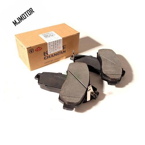 (4pc/set) Front / Rear Brake pads set KIT-FR RR DISC BRAKE for Chinese CHANGAN CS75 SUV Auto car motor part S301066-1000