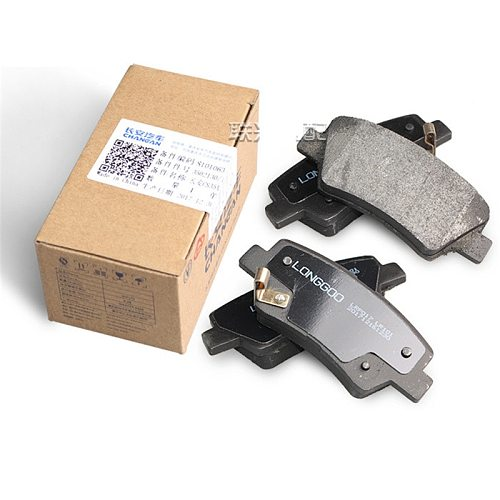 S101063-0400/0401 Rear wheel brake pads for CHANGAN CS35 4PCS/set