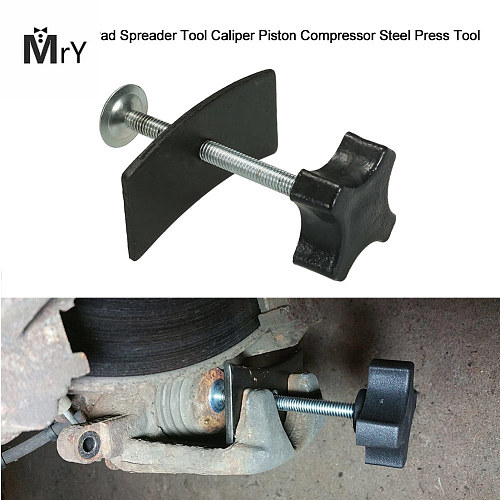 DJSona Car Disc Brake Pad Spreader Installation Caliper Piston Compressor Steel Press Tool Hot Sale