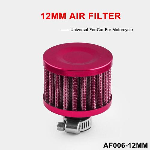 12MM  Round Crank Case EngIne Breather Car Oil Cold Air Intake Crank Case Turbo Vent Breather Filter Car Modification Air Filter