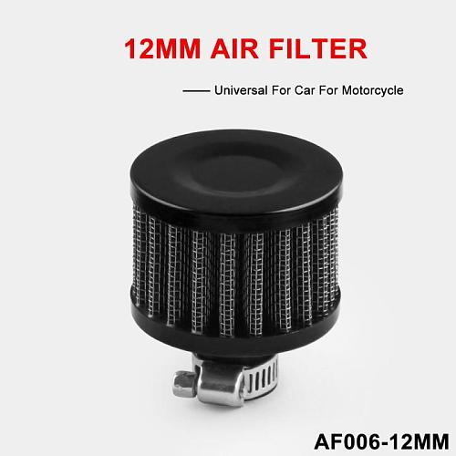 12MM Round Crank Case EngIne Breather Oil Air Filter Car Motorcycle Quad Bike Air Filters Car Modification Car Accessories