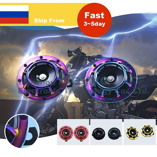Car Horn 12V 140DB Super Loud Universal Grille Horn New Cool Color Scheme Car Motorcycle Modification Electricity Horn
