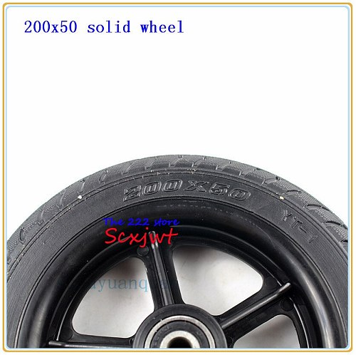 free shipping New 8 inch Wheel Scooter solid tyres 200x50 wheels electric wheel hub non-pneumatic tires for Electric Scooter