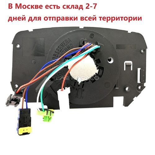 8200216465 Repair Wire Train 8200216459 8200480340 8200216454 8200216462 for Renault Megane II 2 Scenic II 2