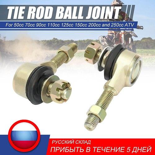 1 Pair 10mm M10 Tie Rod Ball Joint for 50cc 70cc 90cc 110cc 125cc 150cc 200cc 250cc 300cc ATV Karting Quad Bike 4-wheeler