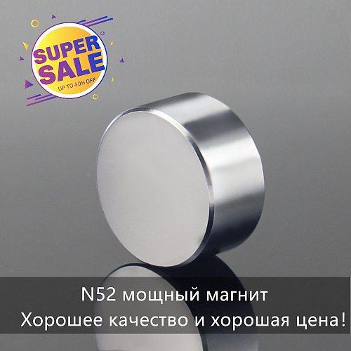 Super Powerful Strong N52 40x20mm Rare Earth Round NdFeB Magnet Neodymium N40 N52 D40-60mm Magnets