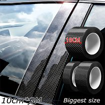 Nano Carbon Fiber Car Sticker DIY Paste Protector Strip Auto Door Sill Side Mirror Anti Scratch Tape Waterproof Protection Film