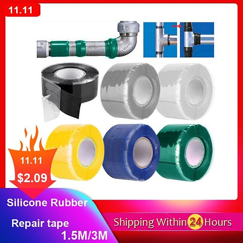 1.5M/3M X 2.5CM Repair Tape Waterproof Rubber Silicone Bonding Tape Performance Water Pipeline Self-fluxing Tape Scotch Tape