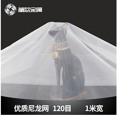 1m*1m 120 mesh/In 120 micron gauze water nylon filter mesh soya bean paint screen coffee wine net fabric industrial filter cloth