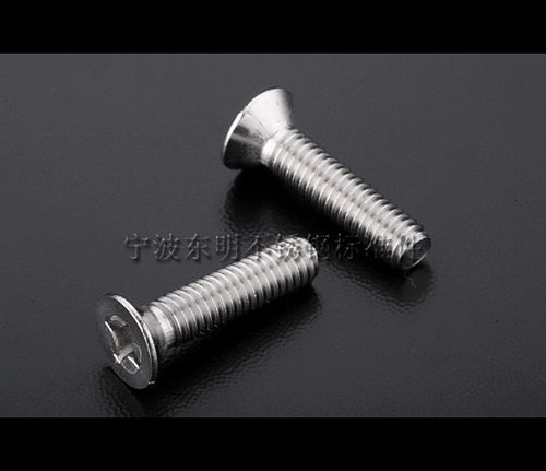 100pcs/lot M2 M2.5 M3 DIN965 Stainless steel phillips countersunk / flat head machine screw KM