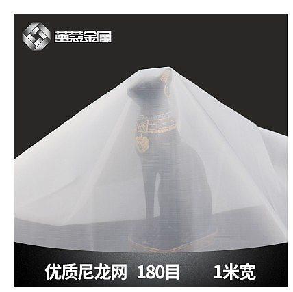1m*1m 180 mesh/In 80 micron gauze water nylon filter mesh soya bean paint screen coffee wine net fabric industrial filter cloth
