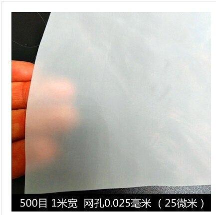 500 mesh/In 25 micron gauze water nylon filter mesh soya bean paint screen coffee wine net fabric industrial filter cloth