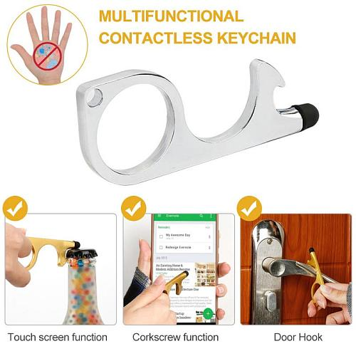 1pcs Multi-functional Bottle Opener Beer Trigger Touch Screen Key Chain Contactless Copper Key Ring Door Opening Artifact