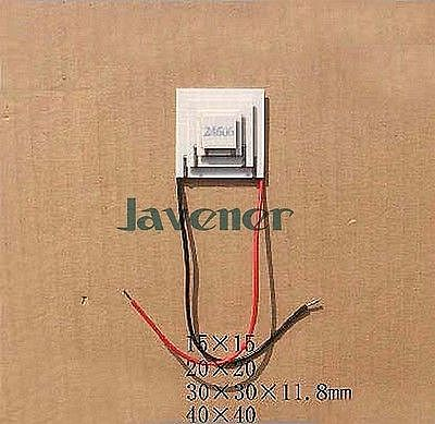 TEC4-24606 Heatsink Thermoelectric Cooler Peltier Cooling Plate Four layers Refrigeration Module
