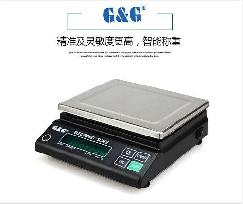 Shuangjie High Precision Balance JJ100 200 300 500 1000g/0.01g Laboratory Electronic Balance
