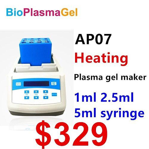 AP07 Heating plasma Gel maker PRP PPP 1ml 2.5ml 5ml Portable bio filler plasma machine