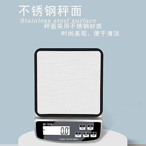 Household Kitchen Electronic Scale Portable Kitchen Scale Waterproof Baking Scale Mini Food Scale Food Scale Gram Scale Ingredie