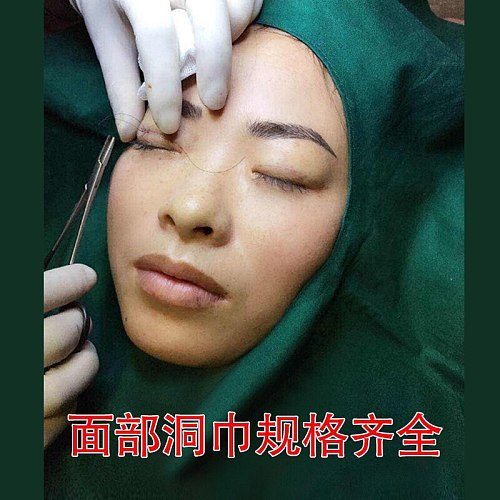 5pcs Single layer face cottom drapes with hole Plastic Surgical drape for clinical, eye lid, aesthetics, skin care use