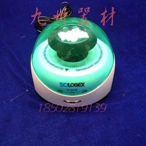 SCILOGEX D1008E centrifuge Mini palm Centrifuge 5000 rpm Laboratory Centrifuge