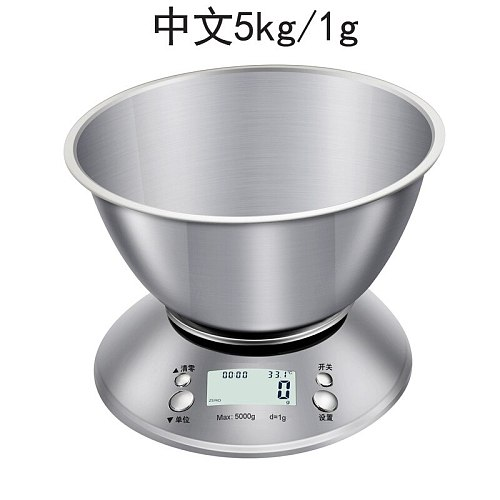 Stainless steel kitchen scale with bowl 5kg/1g high precision electronic scale 0.1g bakery food scale small platform scale gram