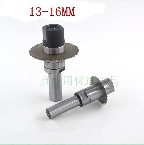 CNC Milling cutter holder Straight shankc10MM 16MM 20MM installation Saw blade milling cutter,Gear Cutters