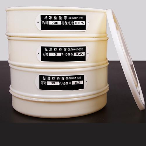 Dia 20CM 5-400 Mesh 4-0.0385mm Aperture Lab Standard  Nylon Test Sieve PVC