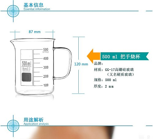 Glass Beaker Coffee Mug Cup With Handle 3.3 Borosilicate Glass Lab Glassware Clear Glass
