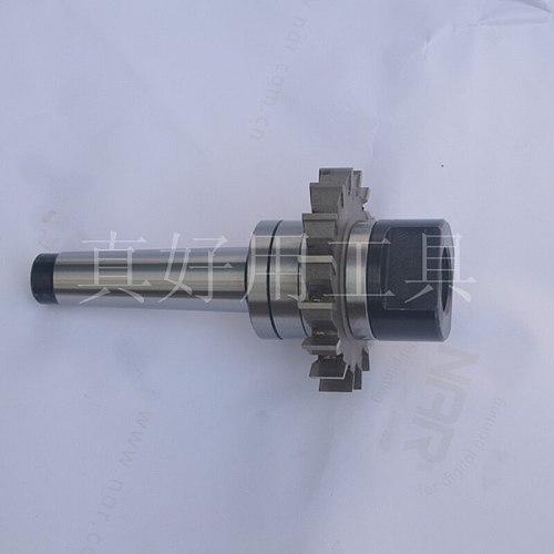 Milling cutter tool rod Morse MT2 MT3 MT4 MT3-13 MT3-16 MT3-22 MT3-27 installation Saw blade milling cutter, three face cutter