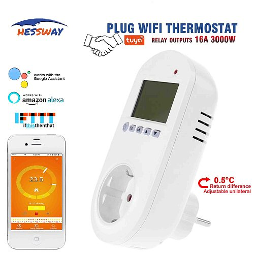 HESSWAY TUYA WIFI plug socket Smart Home HVAC Heating Thermostat for 16A infrared wire, warm floor