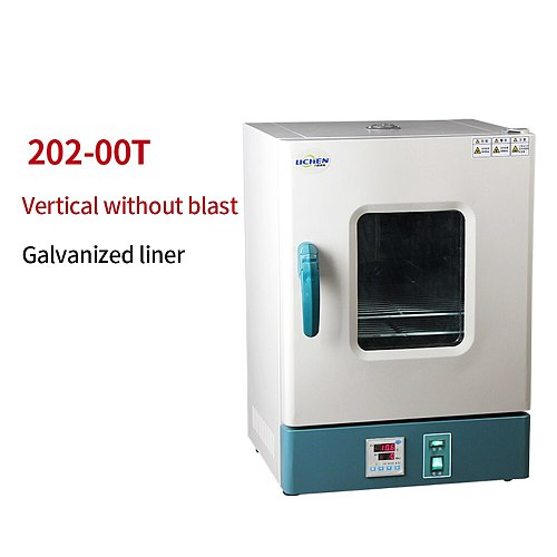 Blast drying oven laboratory silent constant temperature oven intelligent digital display drying electromechanical oven