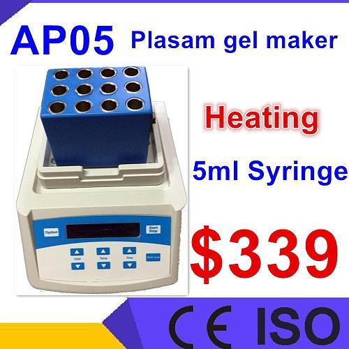 AP05 Heating PPP plasma Gel maker Portable PRP  bio filler plasma gel machine 12*5ml