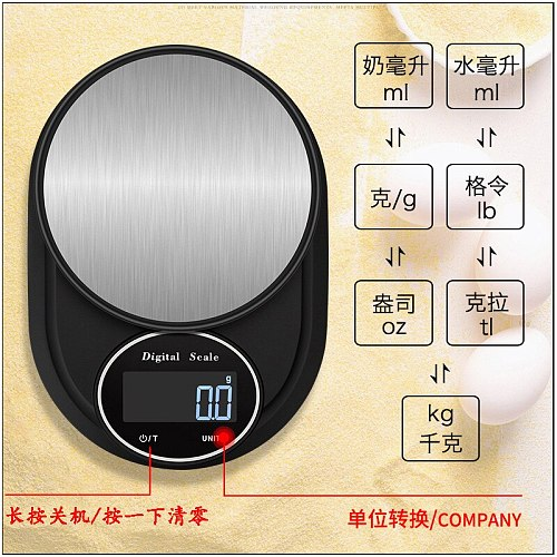 Household kitchen scale 5kg/0.1g high-precision baked food food gram scale Portable mini electronic scale
