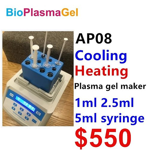 AP08 PRP Heating cooling ppp plasma Gel maker Portable bio filler machine