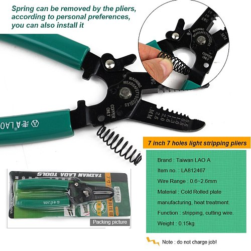 LAOA 7 Inch Wire Stripper 7 Gears Cable Cutter Multifunction Stripping Pliers  Wires Cutter Electrician`s Crimping Tools