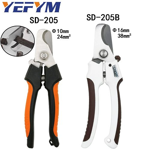SD-205/205B cable cutter stripper pliers industrial level cutter ability 24mm2/38mm2 diameter 10mm/16mm 5CR13 steel tools