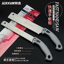 JERXUN  Woodworking Saw Small Hand Saw Garden Pruning Saw  Fast Household Outdoor Fruit Trees Branch Woodworking Saw
